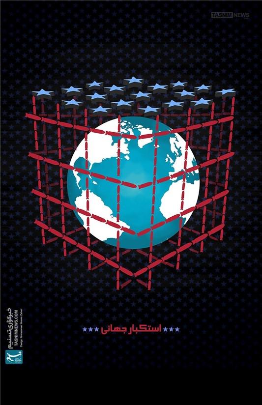 توسعهی اقتصادی جهان یا کمک به اقتصاد کشورهای صنعتی