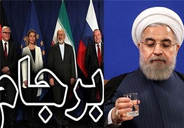 لیلاز: مردم رشد اقتصادی را احساس میکنند/روحانی: آمریکا قول داد رفتارش را اصلاح کند/ظریف: آثار کامل برجام را ندیدهایم