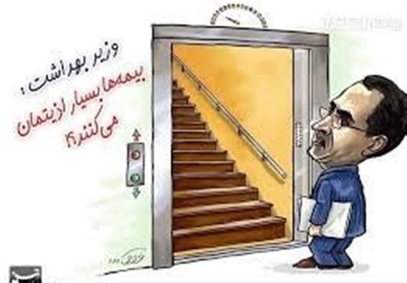 تجمیع بیمهها در کلاف «رودربایستی» / آیا مجلسیها تصمیم الهی میگیرند؟