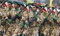 رژه نیروهای مسلح استان اصفهان آغاز شد