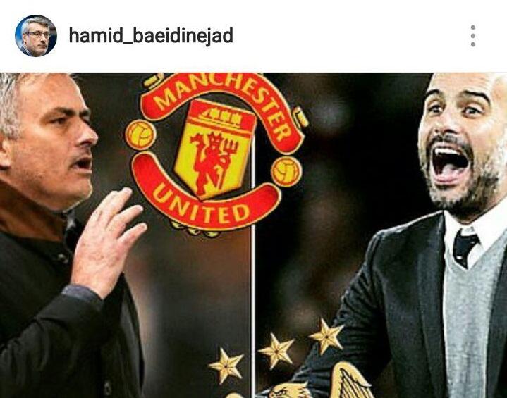 آقای بعیدینژاد؛ به جای گزارشگری فوتبال درباره جاسوس تیم هستهای پاسخ بدهید