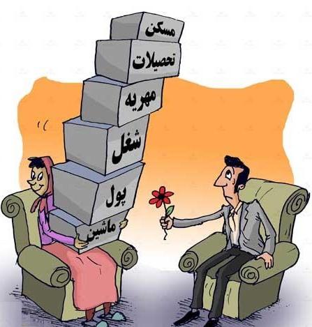 برگزاری ازدواج ساده چقدر خرج دارد؟