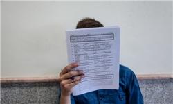نتیجه نهایی برخی رشتهشغلمحلهای آزمون استخدامی منتشر شد