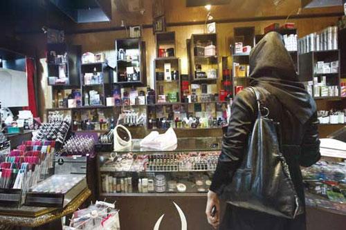 زیبایی زنان ایرانی که قربانی مواد آرایشی قاچاق میشود