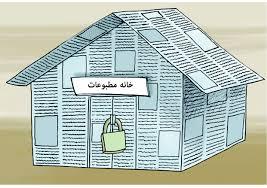 دایه های دلسوز تر از مادر،  در صف ریاست خانه مطبوعات اصفهان