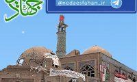 مسابقه بزرگ جهاد کبیر + جوایز سفر مشهد مقدس