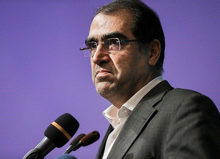 حمله وزیر بهداشت به ائمه جمعه و سرداران حرم، عَلَم و قلم