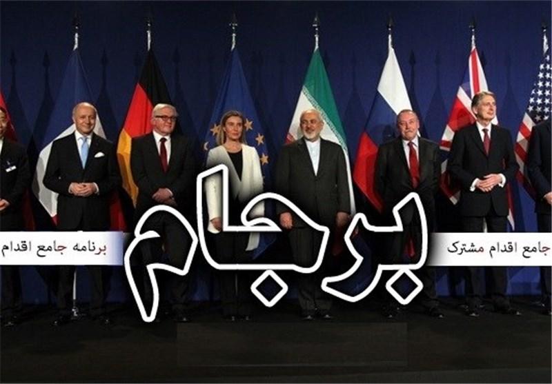 سند تازه از بیاعتنایی اتحادیه اروپا به برجام/شرکت ملی نفتکش ۱ماه برای دفاع مهلت دارد