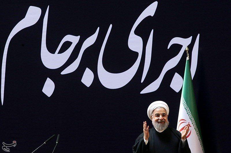 بلومبرگ: «حس فریب خوردن» از غرب در مردم ایران رو به گسترش است