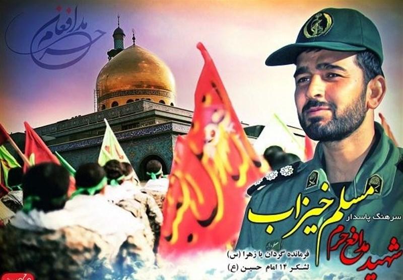 نخستین مراسم سالگرد شهیدان «خیزاب» و «دایی تقی» در اصفهان برگزار شد