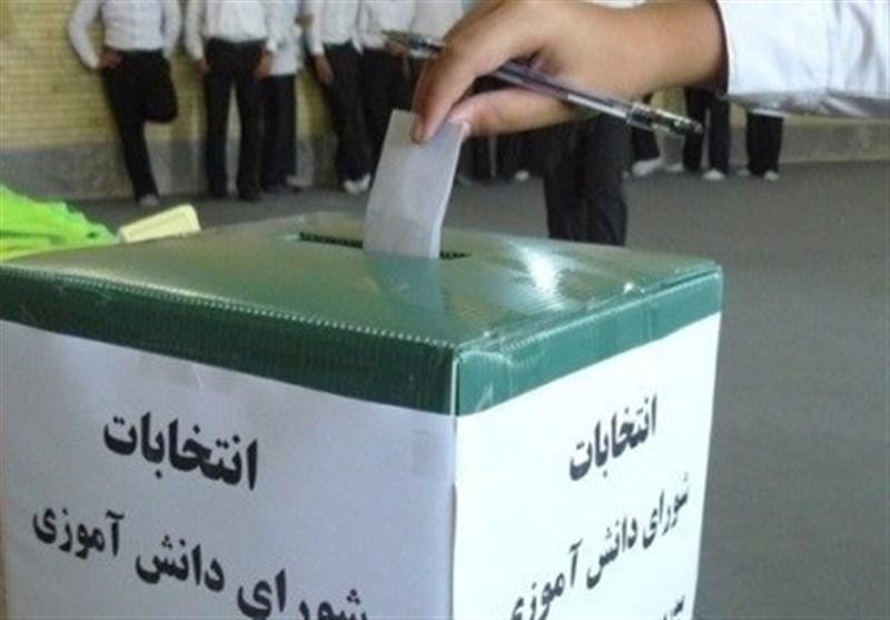 برگزاری انتخابات شورای دانشآموزی در ۵ هزار آموزشگاه اصفهان