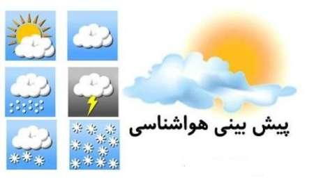 سامانه بارشی از اصفهان خارج میشود