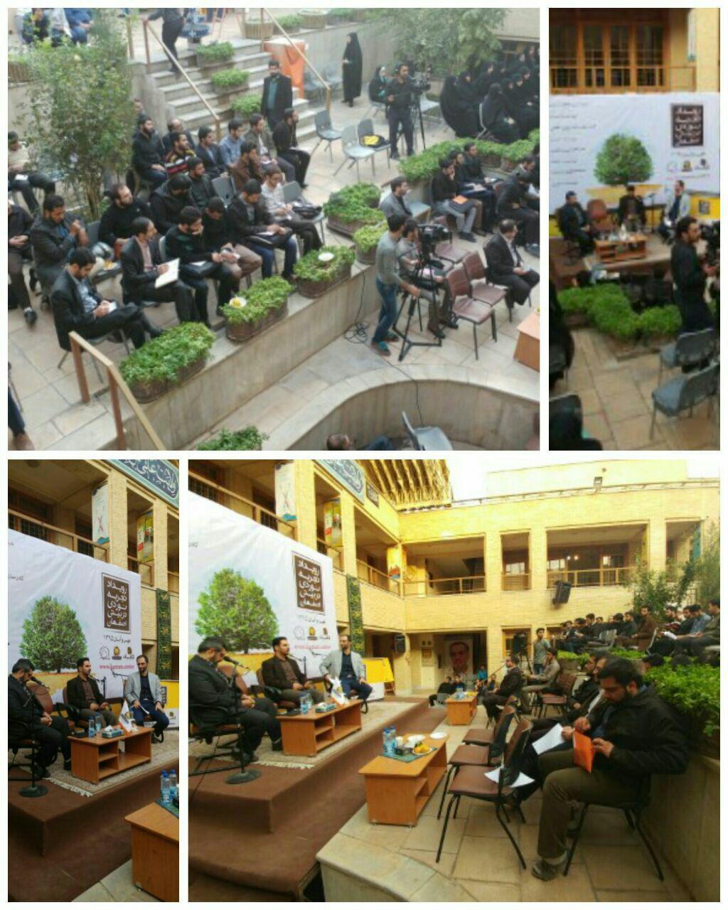 دومین رویداد تجربه نوردی تربیتی اصفهان برگزار شد