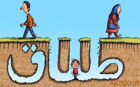 نادیده گرفتن نقش خانواده در جلوگیری از آسیبهای اجتماعی/ اعتیاد علت اول طلاقهای استان است