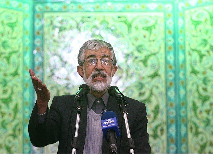 شورای عالی انقلاب فرهنگی مظاهر تهاجم فرهنگی را شناسایی کرده است
