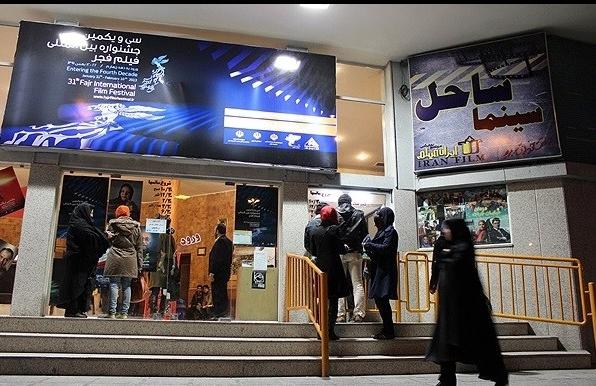 آخرین آمار فروش گیشه در سینماها/ لاک قرمز به اصفهان رسید