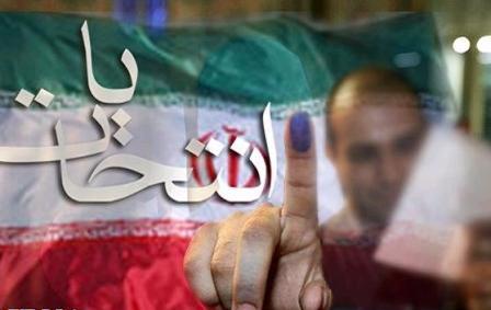 انتخابات سال آینده ایران، یکی از ۱۰ انتخابات مهم جهان است