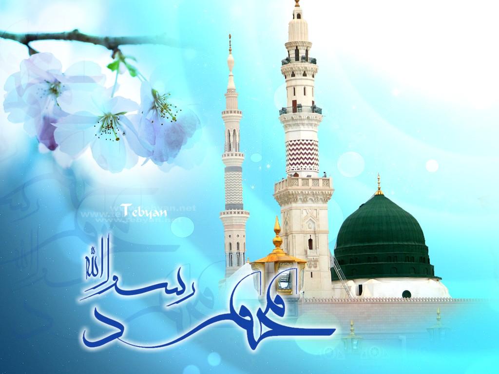 مراسم جشن میلاد در اصفهان برگزار میشود