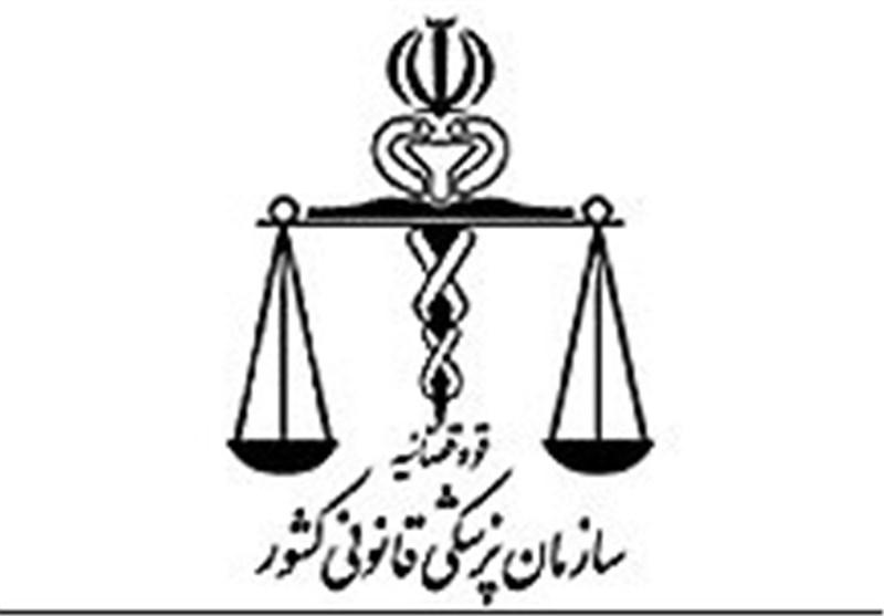 پروندههای قصور پزشکی اصفهان ۷ درصد افزایش یافته است
