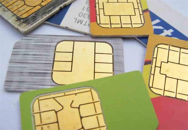 ۳ میلیون سیم کارت بیهویت امروز قطع میشود/ بیهویتها فعلاً سلب امتیاز نمیشوند