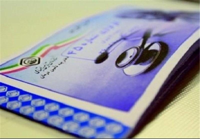 شکایات مشتریان از سازمان تأمین اجتماعی با کاهش ۴۰ درصدی روبهرو میشود
