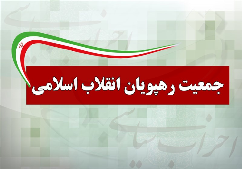 جبهه مردمی نیروهای انقلاب برای مبارزه با فساد به میدان آمده/ روحیه انقلابیگری باید علنی شود