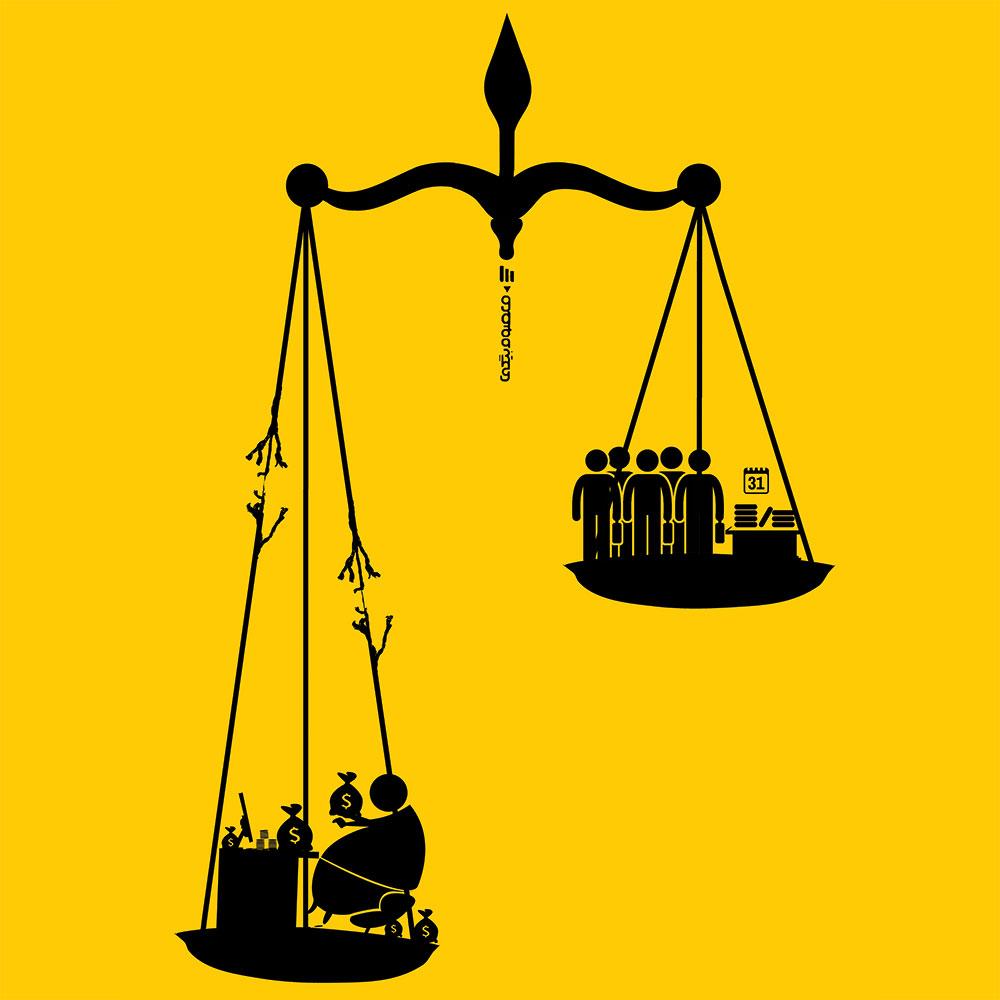 دولت در مورد حقوقهای نجومی بر خلاف شعارهایش عمل میکند/نباید برخورد با فساد را جناحی و سیاسی کرد