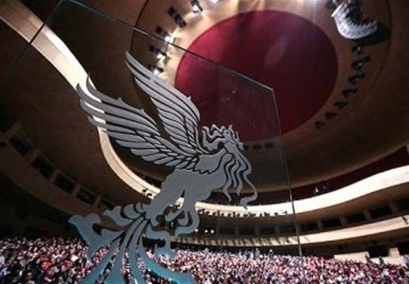 نشست خبری سیوپنجمین جشنواره فیلم فجر آغاز شد