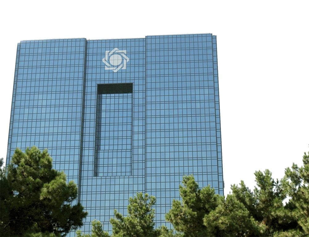 چرخش دستوری معاملات بازارهای مالی شهر به نفع دولت