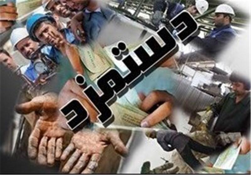 مذاکره مرکز آمار و وزارت کار برای تعیین دستمزد ۹۷ با شاخص جدید