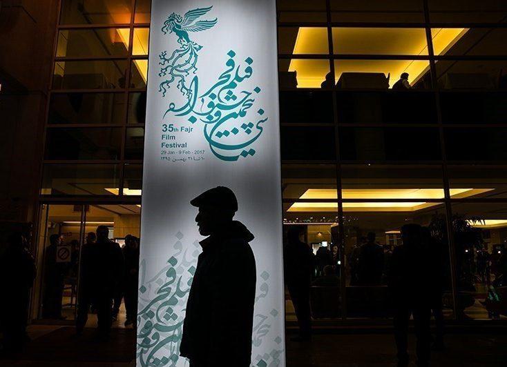 نامزدهای بخش «مستند» سی و پنجمین جشنواره فیلم فجر اعلام شد