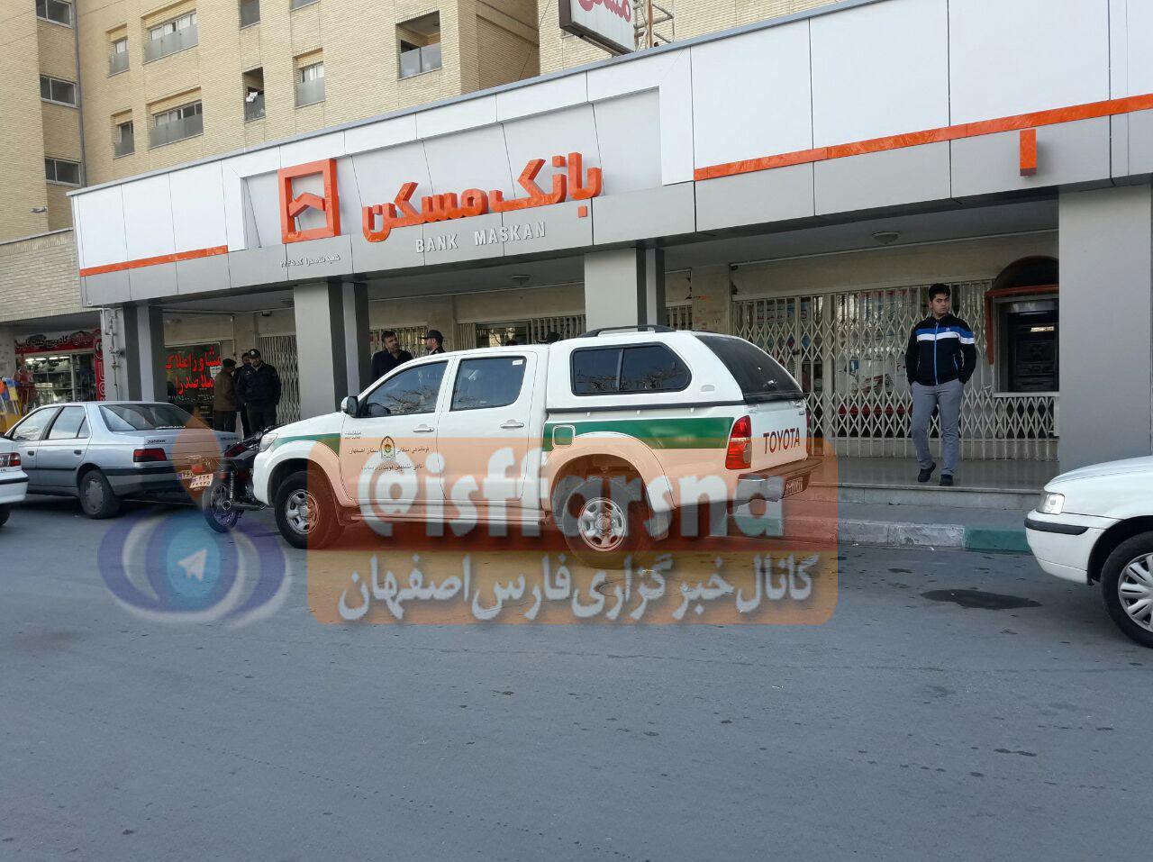 سرقت مسلحانه از بانک مسکن خیابان حکیم شفایی/ اقدامات گسترده برای جلوگیری از متواری شدن سارق + تصویر