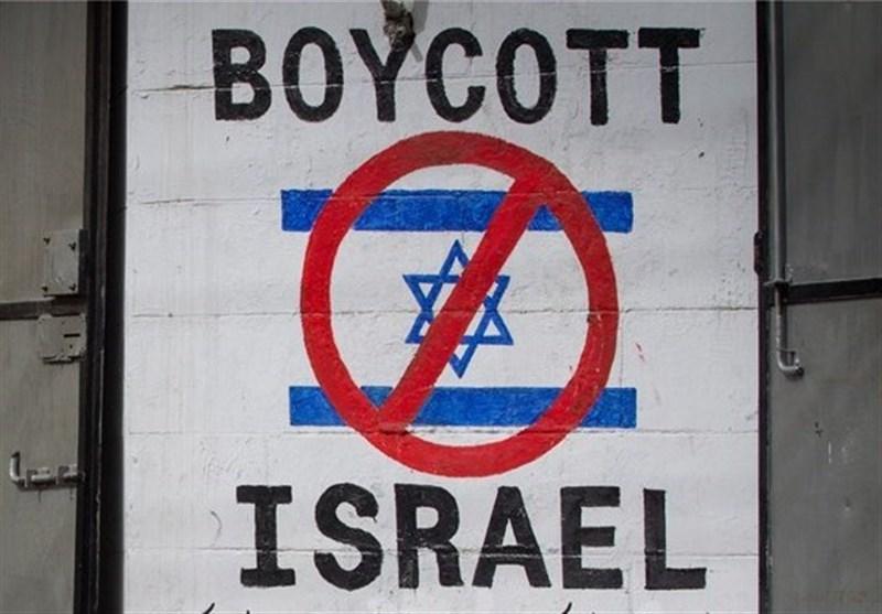 کمپین بایکوت اسرائیل جواب داد؛خواننده استرالیایی کنسرتش را لغو کرد