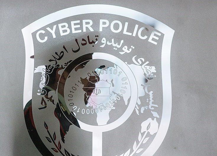 ۹۲.۵ درصد جرائم اینترنتی در استان اصفهان کشف میشود