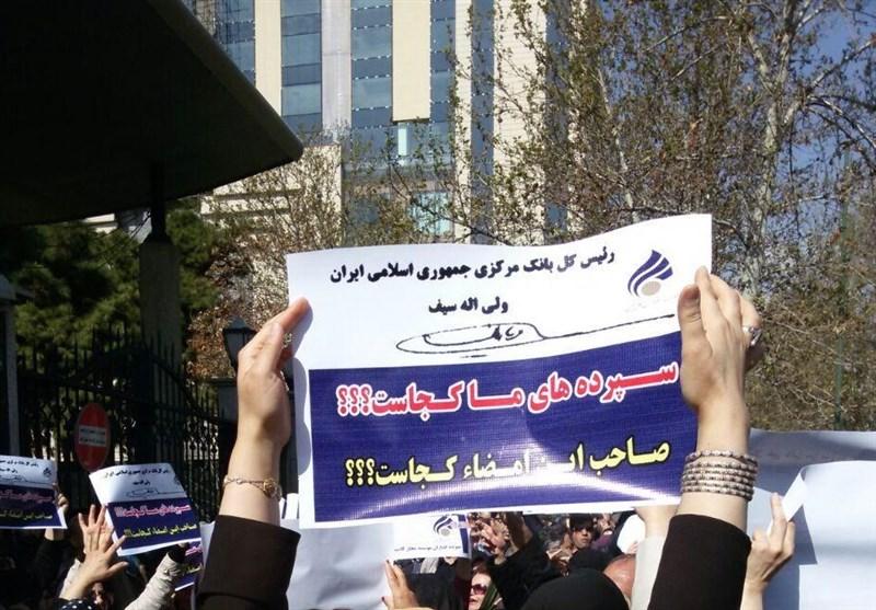 """سپردهگذاران کاسپین خطاب به روحانی: امید داریم """"دولت امید"""" در انتخابات بهای سنگینی بپردازد"""