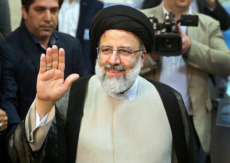 رئیس ستاد مردمی صلح سید ابراهیم رئیسی در اصفهان معرفی شد