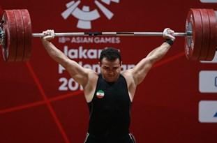 پسر وزنهبردار اصفهانی رکورد دنیا را شکست