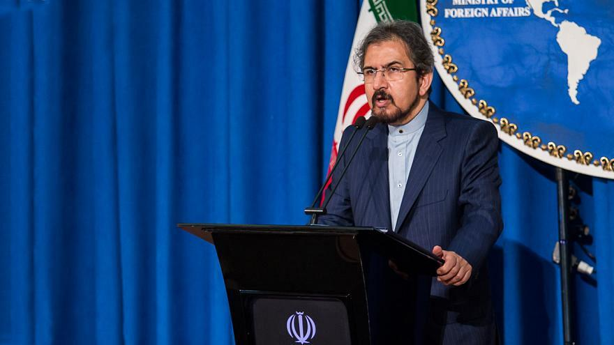 این بودجه مربوط به همکاری های ایران با نهاد اتحادیه اروپایی است