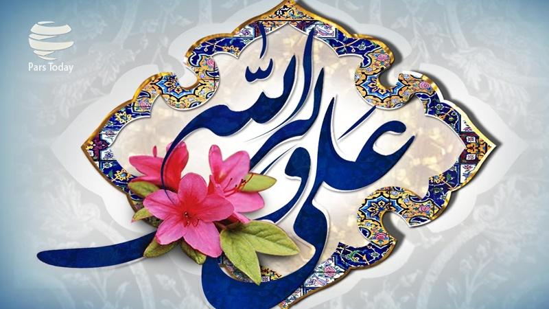 جشن عید غدیر کجا برویم؟