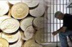 «بیمه مهریه» مرد را از پرداخت مهریه نجات میدهد؟