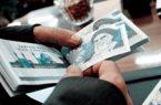 افزایش دوباره حقوق کارمندان در سال ۹۷ امکانپذیر است؟