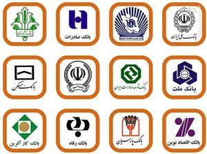 «خودمختاری بانکها»؛ جنگ عیان علیه اقتدار جمهوری اسلامی
