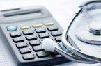 واقعا مالیات پزشکان چقدر است؟!