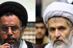 پاسخ جالب مسئول اطلاعات سپاه به وزیراطلاعات