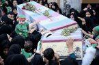 پیکر ۱۴ شهید دفاع مقدس در اصفهان تشییع می شود