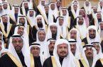 شاهزادههای گمشده: تاریخ طولانی عربستان در ربودن مخالفان