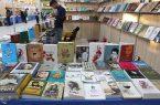 توزیع بیش از یک میلیارد تومان بن تخفیف نمایشگاه کتاب اصفهان