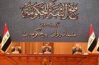 برگزاری جلسه رای اعتماد کابینه جدید عراق/۱۴ وزیر رای اعتماد گرفتند/حکیم وزیر خارجه عراق شد
