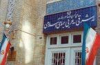 بیش از ۱۰۰ روز از بازداشت غیرقانونی دیپلمات ایرانی در اروپا گذشت/ روزه سکوت وزارتخارجه ادامه دارد +تصاویر