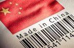 علت واردات کالاهای بیکیفیت به داخل کشور چیست؟ /نوشیدنی مانگو استاندارد ندارد!